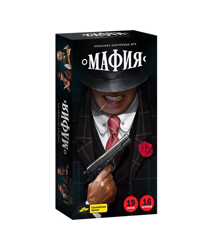 Купить Настольная игра COSMODROME GAMES 52045 Мафия, Бумага, Картон, Для мальчиков и девочек, Настольные игры