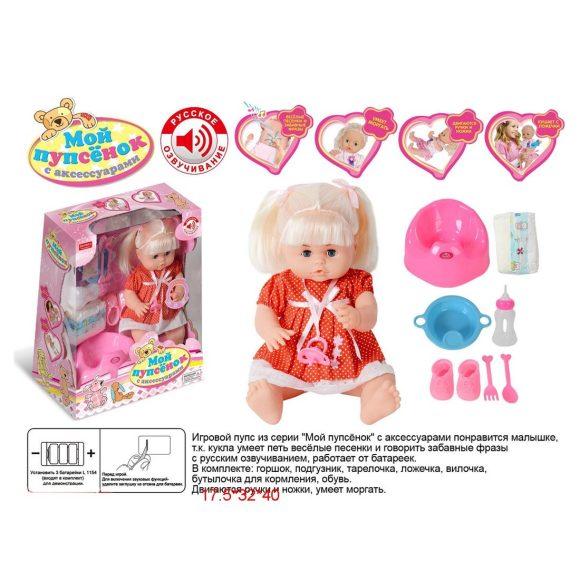 Купить НАША ИГРУШКА Кукла 16 см Мой пупсенок с аксесс. 9 предм., в красн.платье, русск.озвучив., батар.вх.в компл [ZYA-A1943-7], Shantou, пластик, Для девочек, Куклы и пупсы