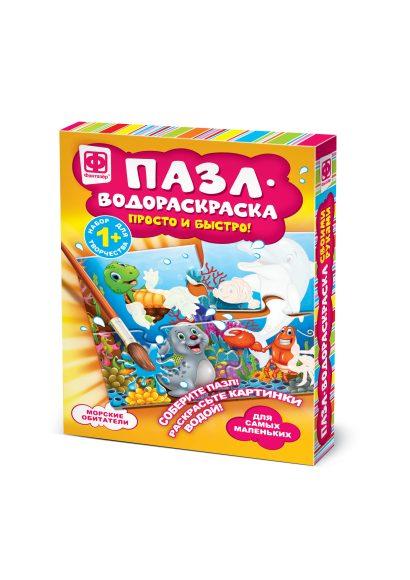 Купить ФАНТАЗЕР Пазл-водораскраска Морские обитатели [349013], Картон, Раскраски