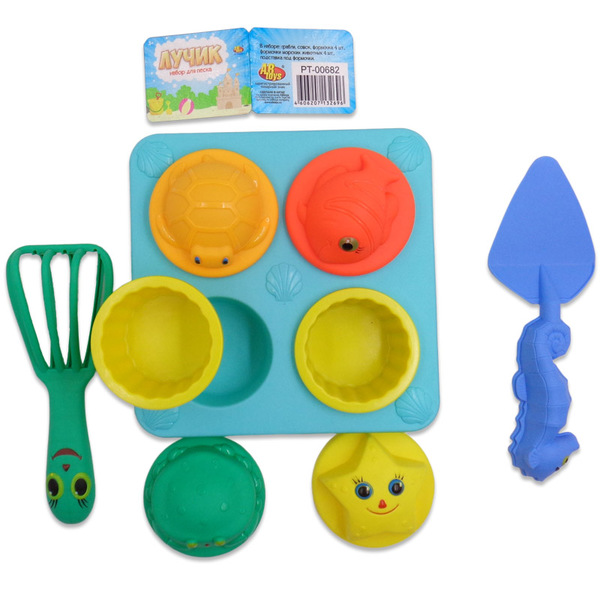 Купить ABTOYS Набор для песка Лучик (11 предметов) [PT-00682], пластмасса, Детские наборы в песочницу