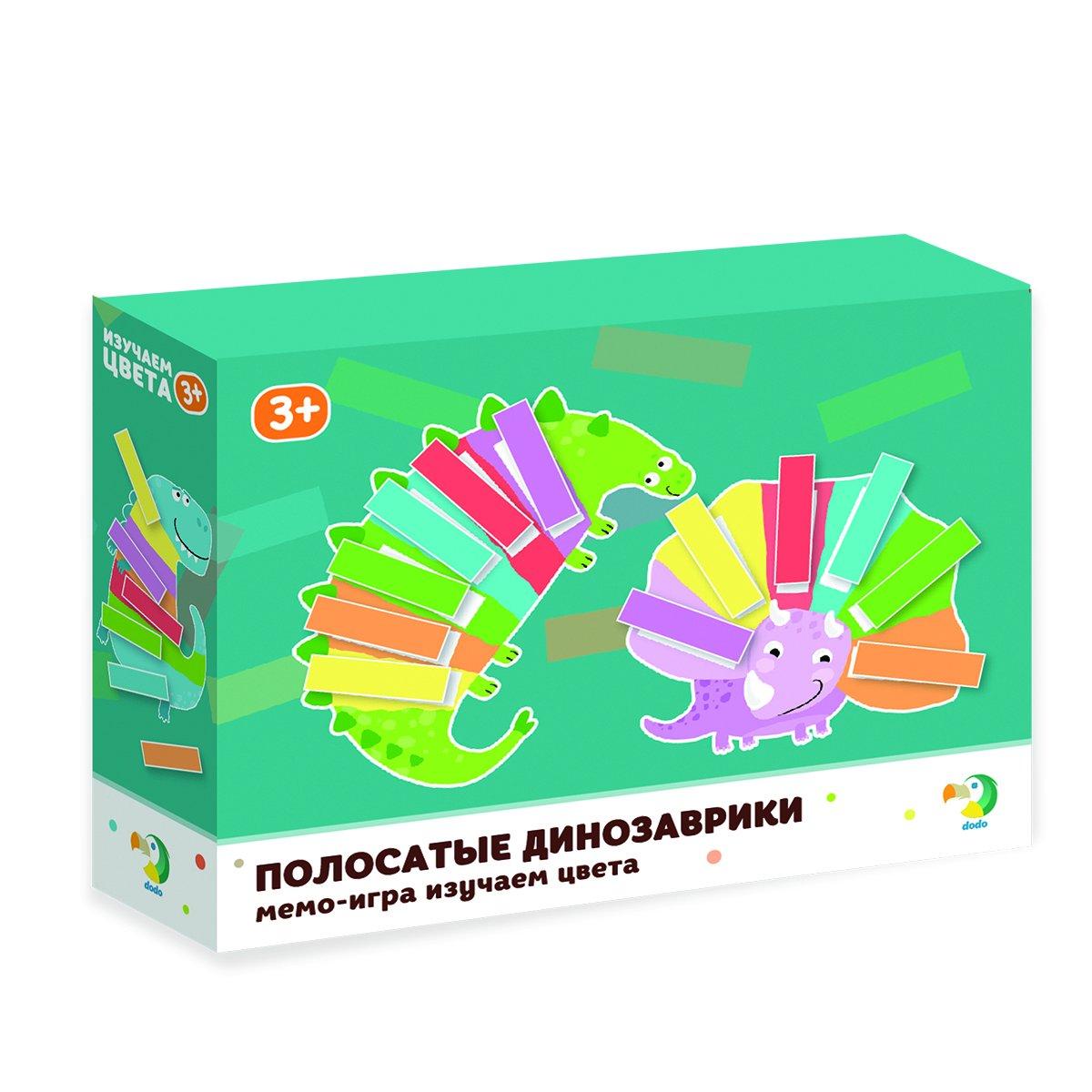 Купить DODO Мемо-игра DoDo Изучаем цвета. Полосатые динозаврики [R300138], Настольные игры