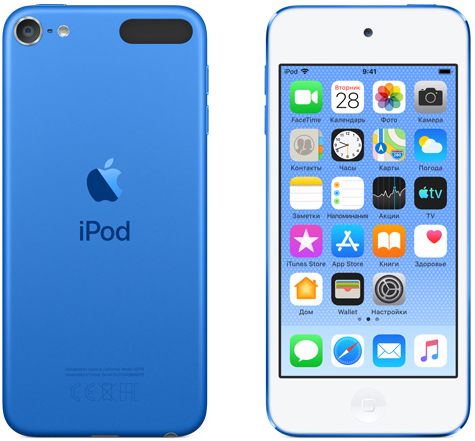 Плеер Apple iPod touch 7 32GB (MVHU2RU/A) Blue