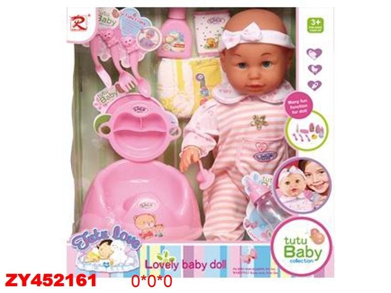 Купить SHANTOU Пупс [ZY452161], пластик, ПВХ, Куклы и пупсы