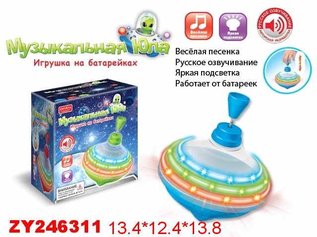 Купить НАША ИГРУШКА Юла музыкальная, [ZYE-E0227], пластик, Металл, Развивающие коврики для малышей