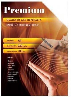 Купить Обложки для переплёта Office Kit (СBKA400230) картон А4, кожа 230 г/м2, 100 шт Black, Китай