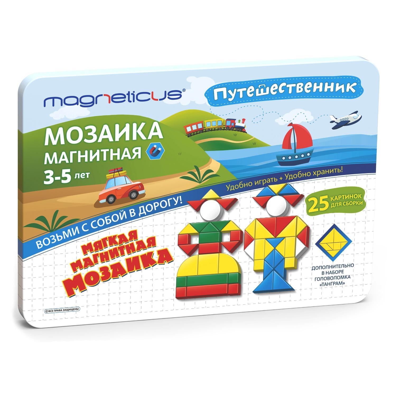 Купить MAGNETICUS Мягкая магнитная мозаика Путешественник , 245 элементов, Настольные игры