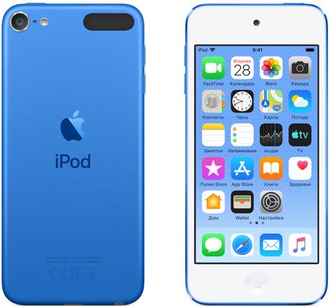 Плеер Apple iPod touch 7 256GB (MVJC2RU/A) Blue