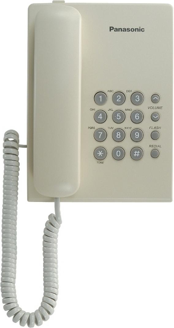 Проводной телефон Panasonic (KX-TS2350 RUJ) White