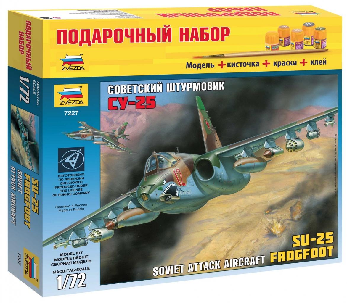 Купить Модель для склеивания ZVEZDA 7227П Самолет Су-25 , пластик, Для мальчиков и девочек, Россия, Сборные игрушечные модели