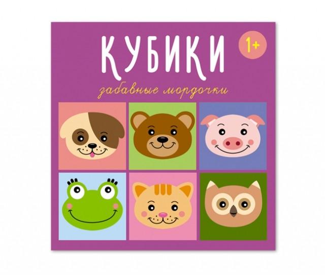 Купить СТЕЛЛАР Кубики в картинках [00864/C], 80 x 80 x 40 мм, Кубики для малышей