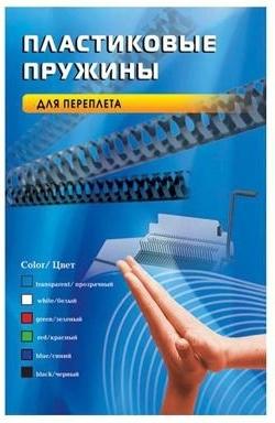 Купить Пружины для переплета пластиковые Office Kit 8мм 31-50 листов 100шт. Transparent (BP2152), Китай