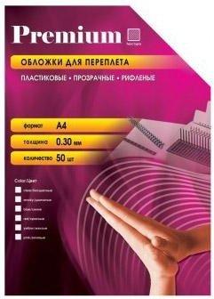 Купить Обложки для переплёта Office Kit (PCRA400030) прозрачный пластик А4 0.3 мм 50 шт, Китай