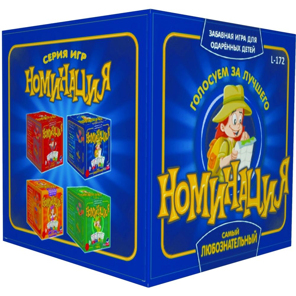 Купить Настольная игра PLAY LAND L-172 Номинация: Самый Любознательный, Картон, бумага, пластмаса, Для мальчиков и девочек, Болгария, Настольные игры