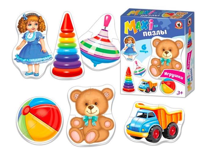 маленькие картинки игрушек для печати начале своего
