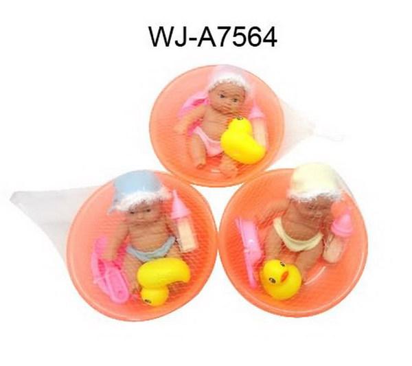 Купить JUNFA TOYS Пупс с аксессуарами, KT3400B [KT3400B], Китай, Куклы и пупсы