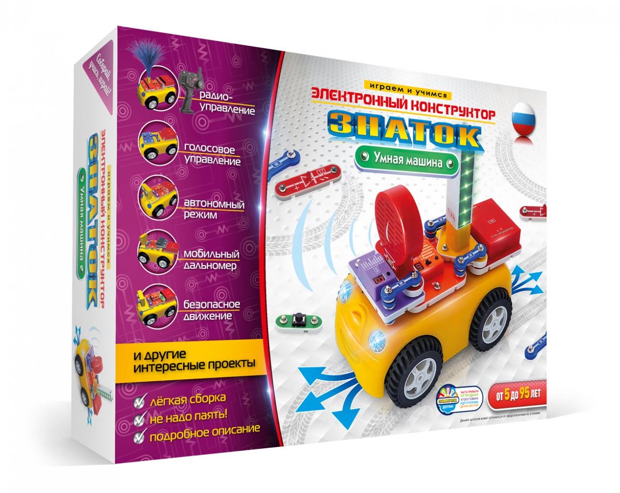 Купить Конструктор ЗНАТОК ZP-70691 Умная машина, Знаток, Пластик, металл, Для мальчиков и девочек, Китай, Конструкторы
