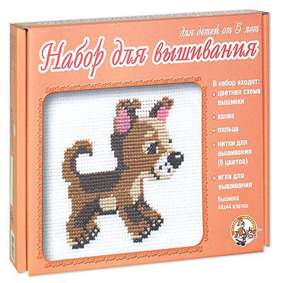 Купить ДЕСЯТОЕ КОРОЛЕВСТВО Набор для вышивания Щенок [306], Товары для изготовления кукол и игрушек