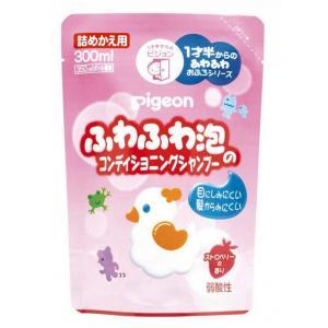 Купить Шампунь-пенка для детей с 18 мес Pigeon 300 мл, Япония, Средства для купания малышей