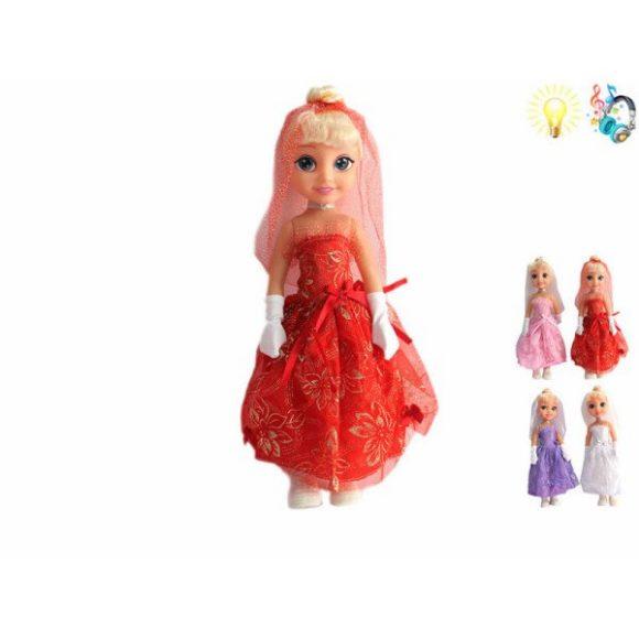 Купить НАША ИГРУШКА Кукла-невеста, 45 см [200369964], Наша игрушка, пластмасса, Текстиль, Куклы и пупсы
