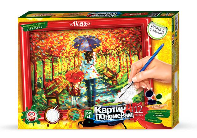 Купить DANKO TOYS Набор для творчества Картина по номерам. Осень , большая [KN-01-04], пластик, Картон, Украина, Раскраски