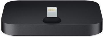 Док-станция Apple iPhone Lightning Dock Black фото