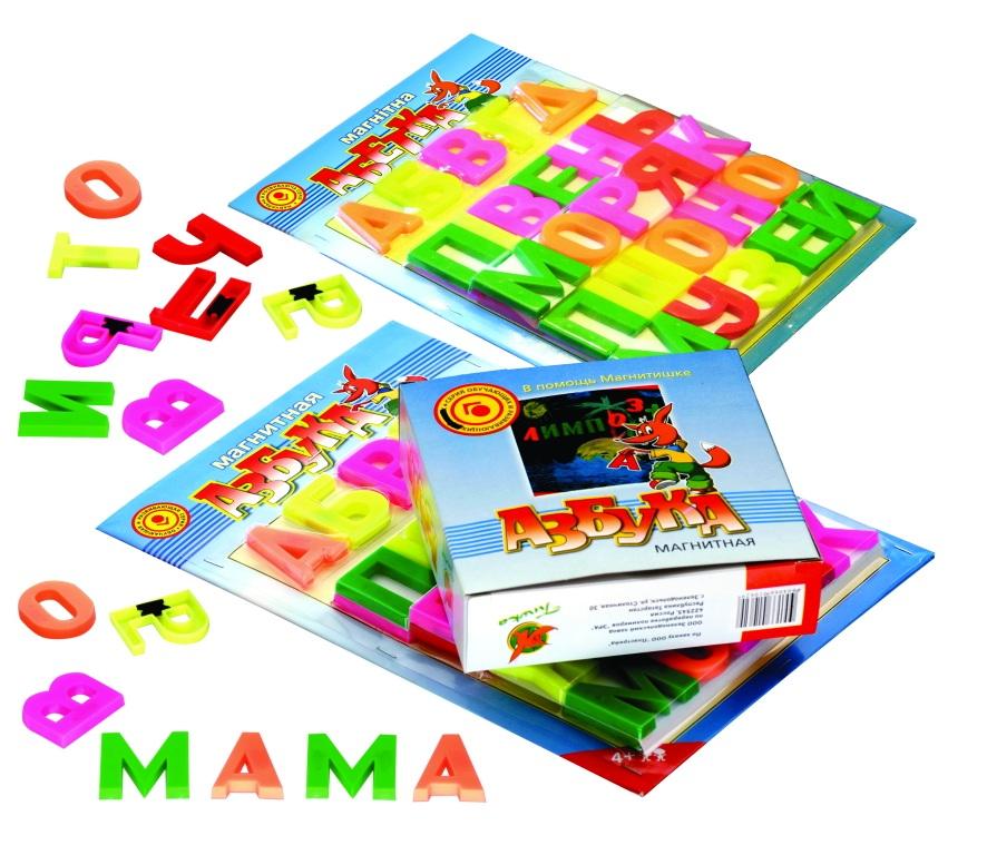 Купить Развивающая игра ЭРА C-56 Магнитная азбука на доске Тип 1, пластмасса, Для мальчиков и девочек, Россия, Обучающие материалы и авторские методики для детей