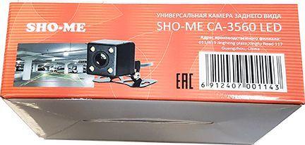 Камера заднего вида Sho-Me СА-3560