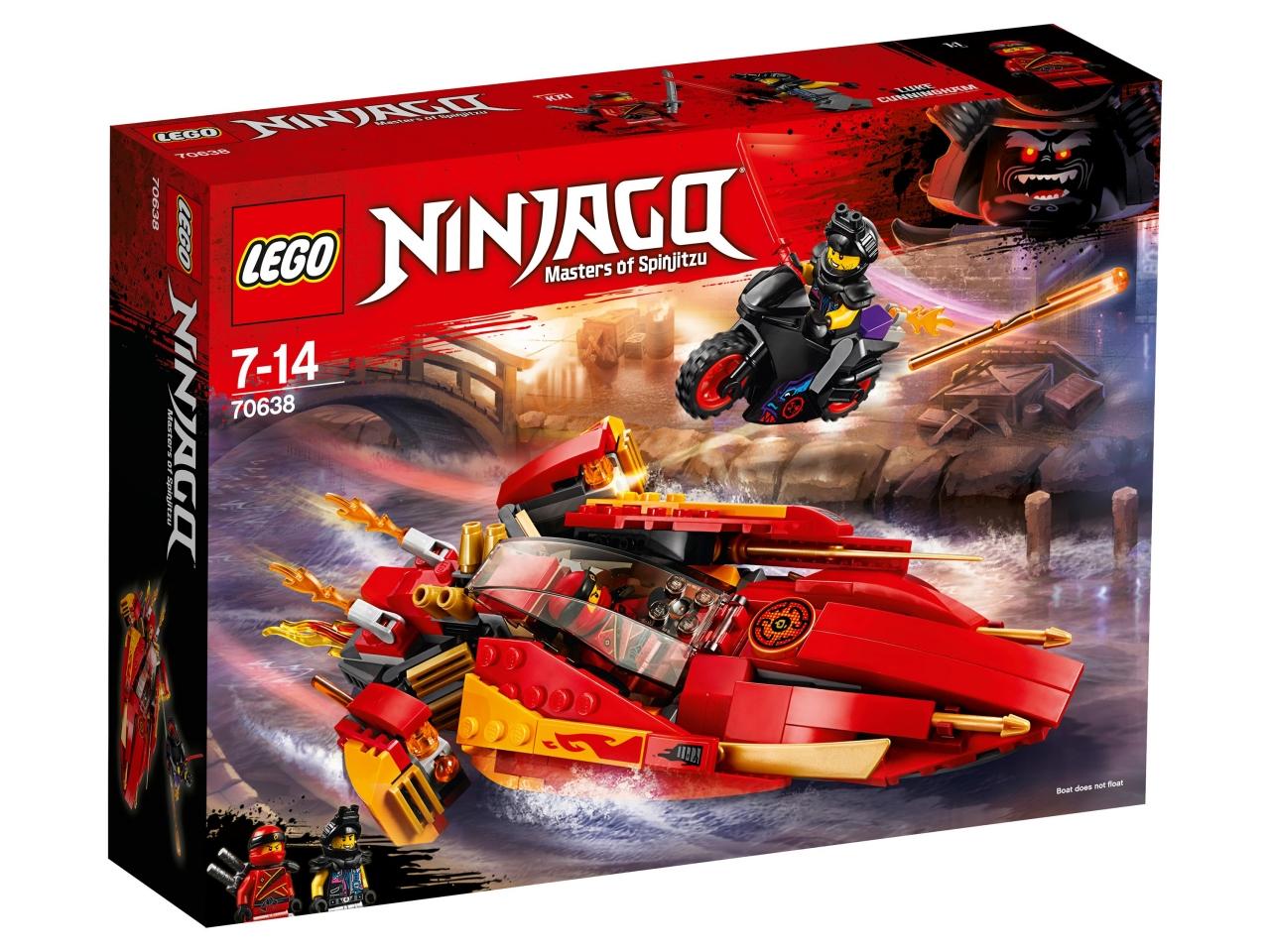 Купить Конструктор LEGO 70638 Ninjago Катана V11, пластик, Для мальчиков и девочек, Чехия, Конструкторы