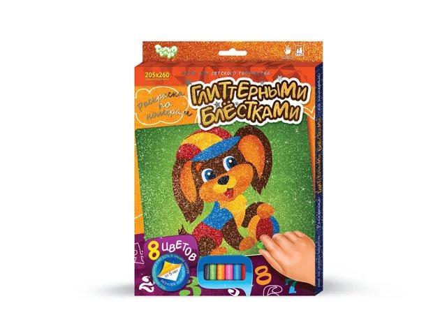 Купить DANKO TOYS Набор для творчества Раскраска глитерными блестками по номерам. Собачка [РГН-04], 220 x 320 x 20 мм, Детские товары