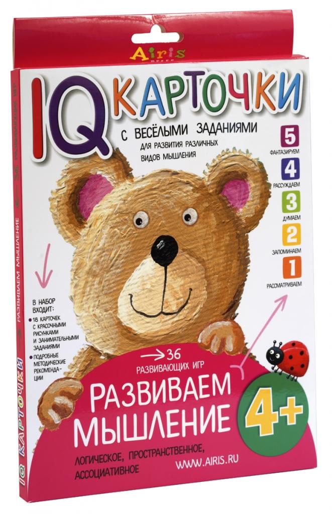 Купить Обучающие карточки АЙРИС-ПРЕСС 63349 Карточки с веселыми заданиями. Развиваем мышление 4+, картон, бумага, Для мальчиков и девочек, Россия, Обучающие материалы и авторские методики для детей