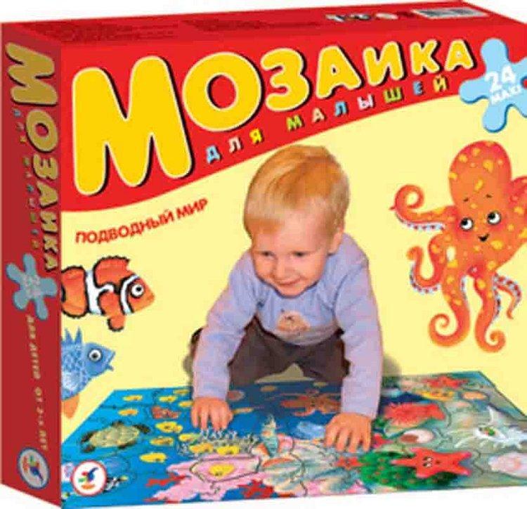 Купить ДРОФА Мозаика для малышей Подводный мир [1712], Картон, Россия, Мозаика для детей