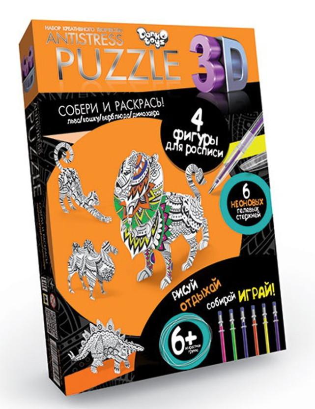 Купить DANKO TOYS Набор креативного творчества 3D Пазл Антистресс. Животные (Набор 2) [Ap4-01-10], Картон, Товары для создания аппликаций
