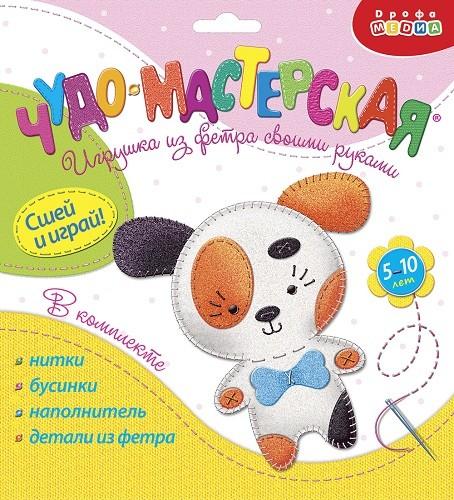 Купить Игрушка из фетра своими руками. Щенок [3375], 200x220x15 мм, Товары для изготовления кукол и игрушек