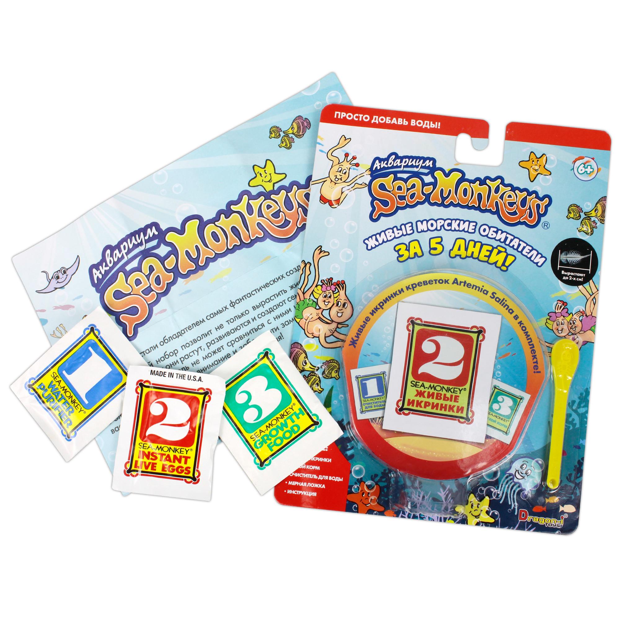 Купить 1 TOY Набор с расходными материалами Sea-Monkeys , 15x2, 5x20 см [Т13630], Игровые наборы и фигурки для детей