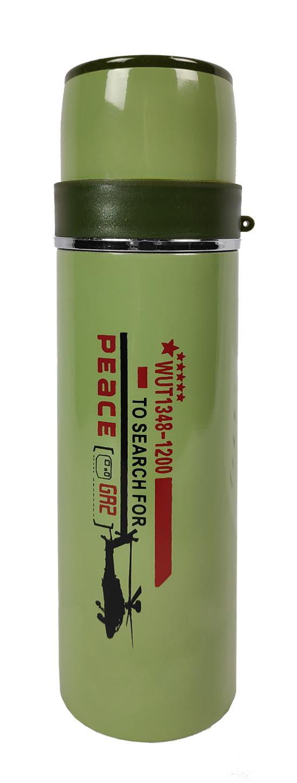 Термос Campinger 8052B 0.5 л зеленый