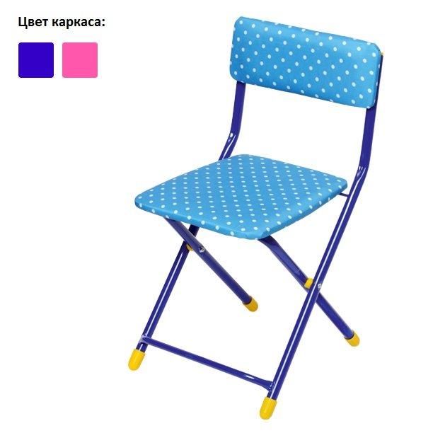Купить НИКА Стул детский складной мягкий моющийся ГОРОШЕК розовый [СТУ3], Детские стулья и табуреты