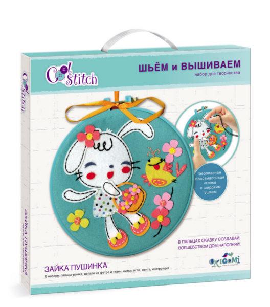 Купить ORIGAMI Набор для шитья и вышивания Зайка Пушинка [04080/O], 230 x 230 x 25 мм, Товары для изготовления кукол и игрушек