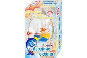 Купить ДЕТИ АРТ Набор Жемчужины для ванны. Дыхание океана [да21004], Наборы для мыловарения