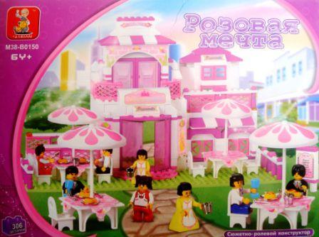 Купить SLUBAN Конструктор Розовая мечта , 306 деталей [M38-B0150], Китай, Конструкторы