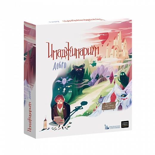 Купить Настольная игра COSMODROME GAMES 52062 Имаджинариум. Добро, пластик, Бумага, Картон, Для мальчиков и девочек, Настольные игры