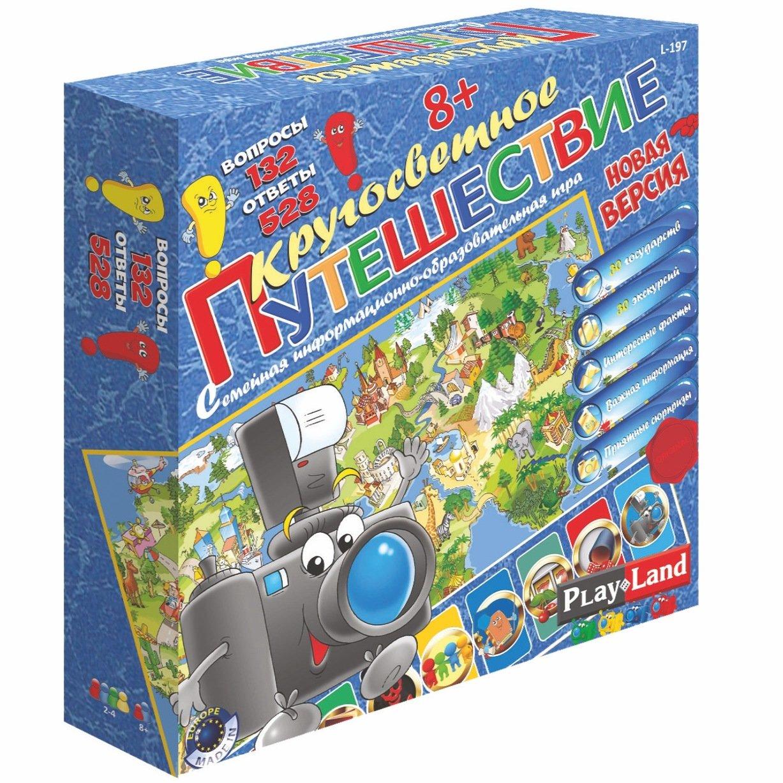 Купить PLAY LAND Игра настольная Кругосветное путешествие. Новая версия [L-197], 300 x 300 x 60 мм, Картон, Настольные игры