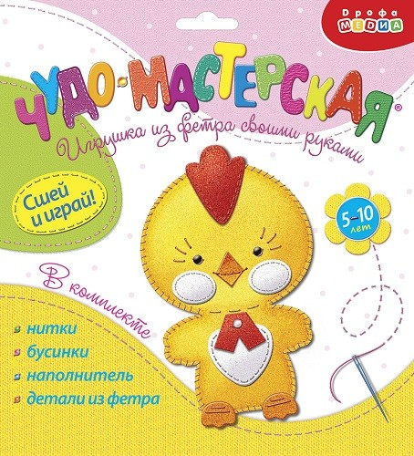 Купить Игрушка из фетра своими руками. Цыплёнок [3374], 200x220x15 мм, Товары для изготовления кукол и игрушек