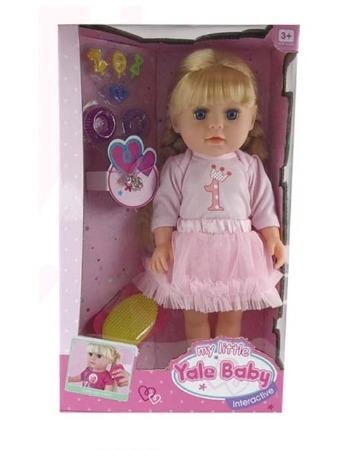 Купить BABY DOLL Кукла функциональная Sister , с аксессуарами (40 см) [200035538], Куклы и пупсы