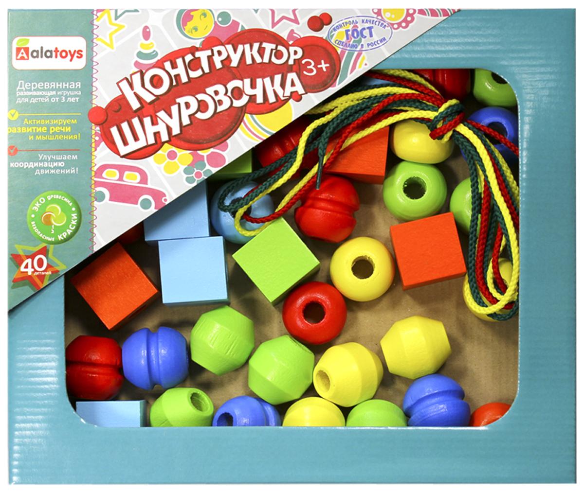 Купить Игровой набор ALATOYS КШН4001 Шнуровочка (40 дет), Дерево (береза), акриловые краски, шнурки, Для мальчиков и девочек, Россия, Шнуровки для малышей