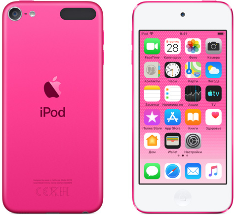 Плеер Apple iPod touch 7 256GB (MVJ82RU/A) Pink