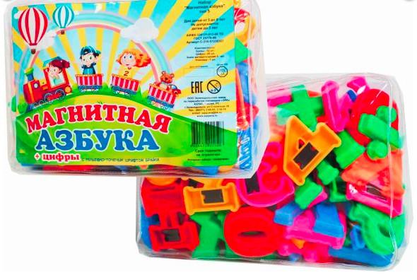 Купить ЭРА Магнитная азбука Тип 5 (азбука+цифры) [С-318-57238307], пластик, Обучающие материалы и авторские методики для детей