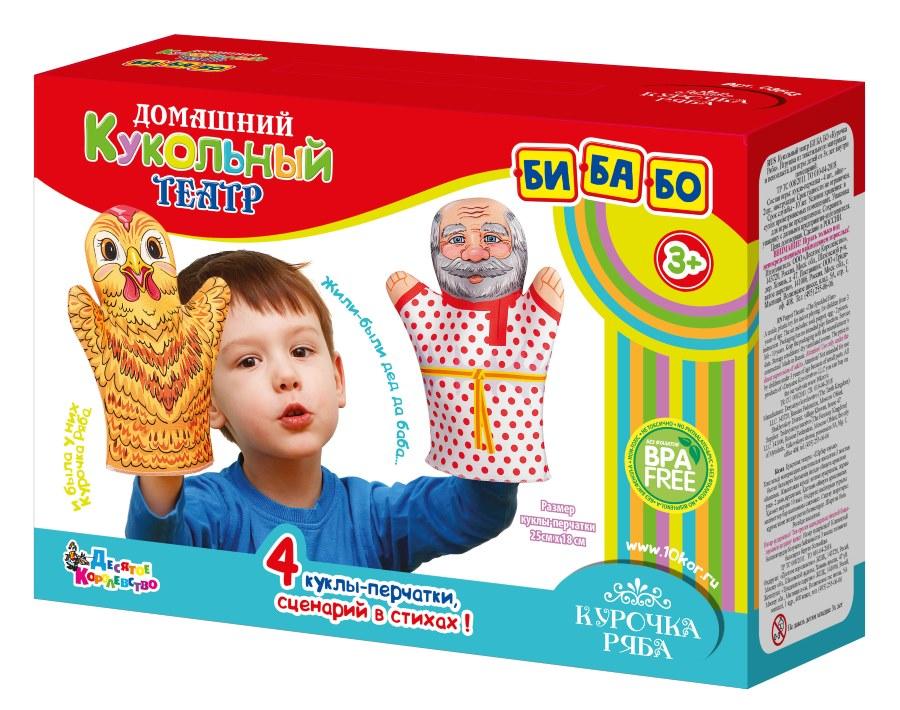 Купить ДЕСЯТОЕ КОРОЛЕВСТВО Домашний кукольный театр Курочка Ряба (4 куклы-перчатки), Кукольный театр