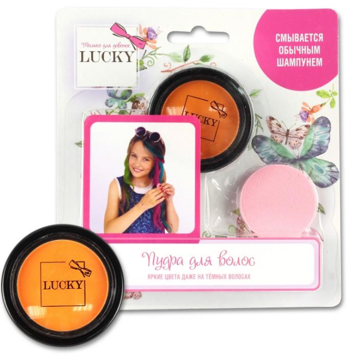 Купить 1 TOY Пудра для волос Lucky, со спонжем, цвет: оранжевый [Т11915], Оранжевый, Детская декоративная косметика и духи