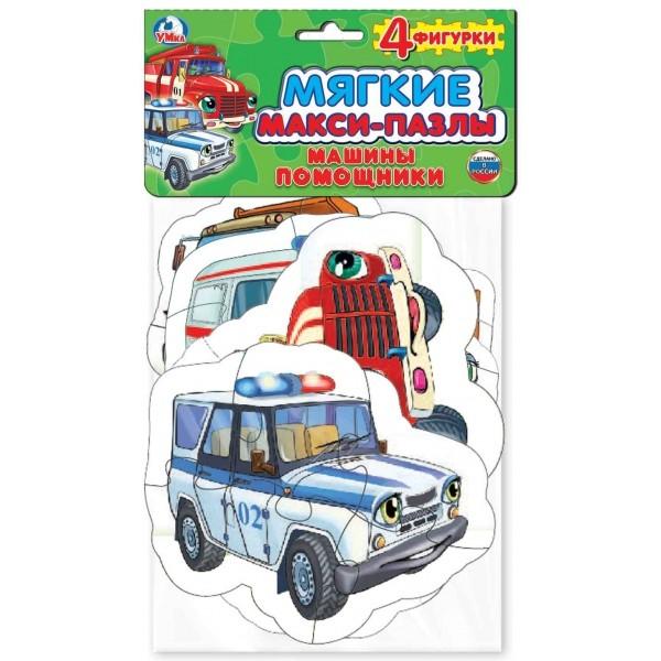 Купить УМКА Макси-пазл мягкий Машины помощники (4 детали) [4690590144282], Россия, Пазлы