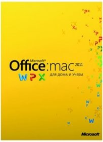Microsoft® Office Mac Home Student 2011 Russian DVD 1PK (GZA-00145)